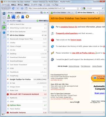 図1 All-in-One Sidebarをインストールすると、サイドバーからFirefoxのブックマークや履歴、ダウンロードマネージャ、アドオン設定などにアクセスできるようになる