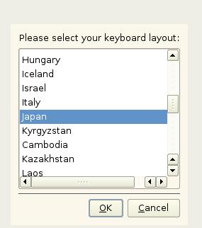 図2 キーボードレイアウトの選択画面