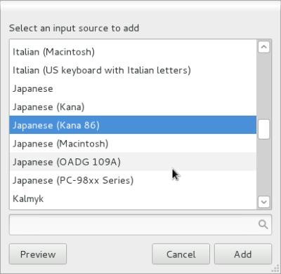 図12 一般的な日本語106キーボードを利用する場合は「Japanese(Kana 86)」を選択する