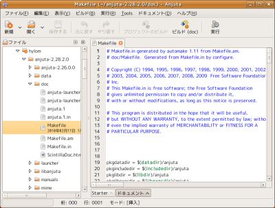 図17 GNOMEベースのIDE「Anjuta」