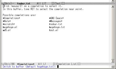 図14 バッファの選択時はTabキーで補完機能が働くほか、Tabキーを二回押すことで開かれているファイルを一覧できる