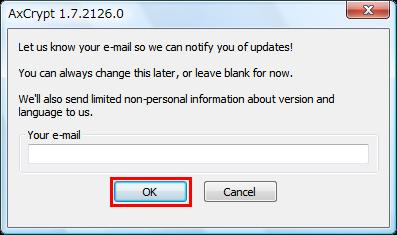 図4 メールアドレスは入力しなくともよい