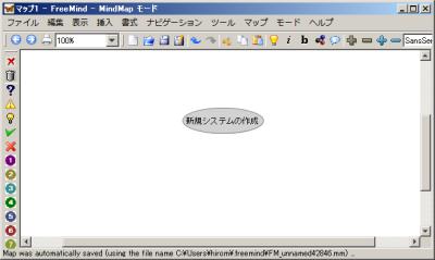 ノード名を編集してEnterを押すと、ノード名が変更される