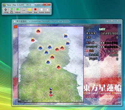 図1 Taksiはゲームや3Dアプリケーションを手軽に録画できる