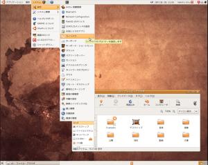 mint03(ubuntu)_thumb.png