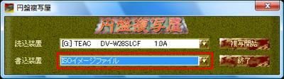 図10 複数のパソコンで同時に作業するようなときはイメージファイルを利用しよう