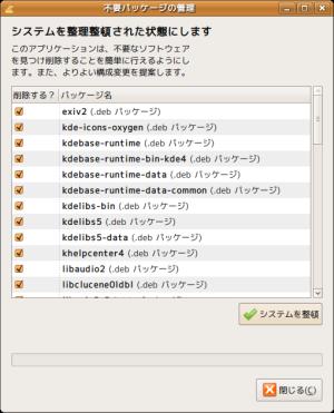ubuntu-08_thumb.png