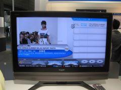 NTTcom-2_thumb.jpg