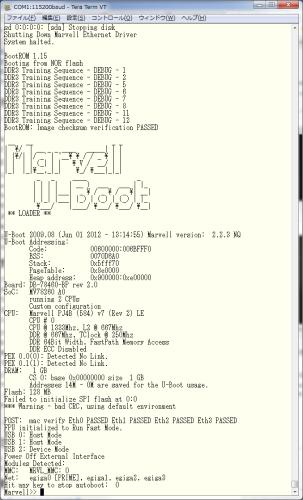図24 OpenBlocksでは「U-Boot」と呼ばれるブートローダが採用されている