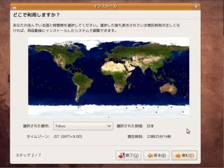 ubuntu-01-810_thumb.png