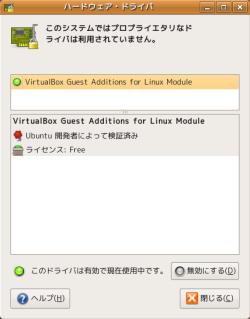 vbox6_thumb.png
