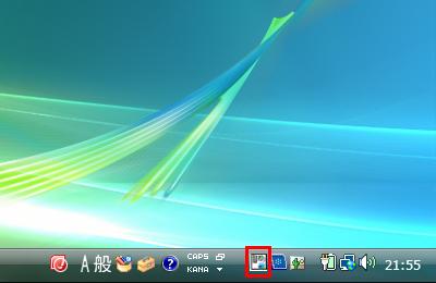 図6 ClipboardExtenderはタスクトレイに常駐しクリップボードを記録する