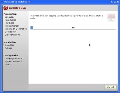 図7 設定が完了するとハードディスクへのインストールが開始され、完了後に再起動が行われる