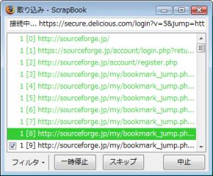 scrapbook04_thumb.png