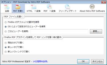 pdfdownload5_thumb.png