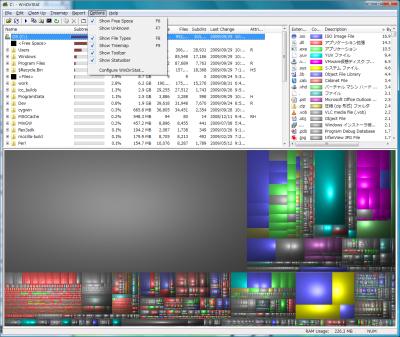 図9 ツールバーの「Options」-「Show Free Space」を選択すると、ハードディスクの空き容量も画面下部に表示されるようになる