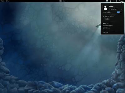 図32 インストール完了直後のデスクトップ画面