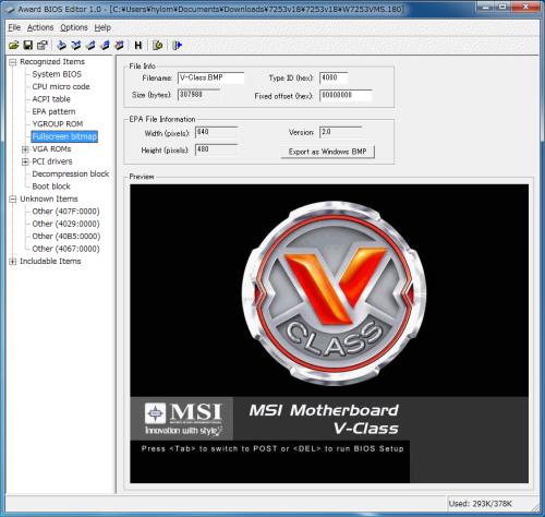 Award BIOS Editor 1.0