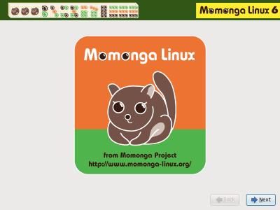 図3 Momonga Linuxのインストーラ