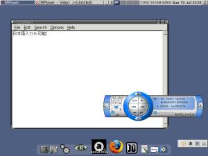 図8 日本語化されたTiny Core Linux