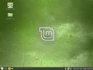 図5 Linux Mint 7のデスクトップ