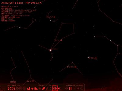 図15 夜間証明にすると野外で星座早見盤のように利用できる