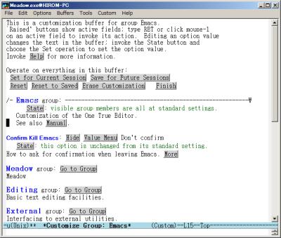 図4 詳細なカスタマイズが行えるCustomzie機能。カスタマイズ項目はグルーピングされており、「Go to Group」をクリックする、もしくはカーソルを合わせてEnterキーでそのグループの設定項目を表示できる