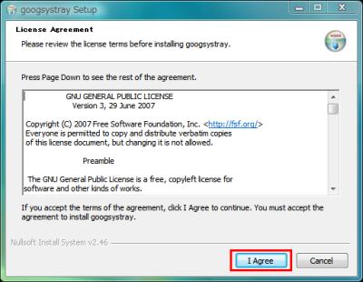 図3 「I Agree」をクリックしてライセンスに同意したら「Next」「Install」をクリックすればインストールできる