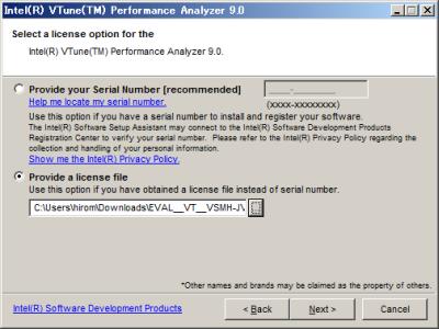 図2 VTuneのインストールにはライセンス認証が求められる