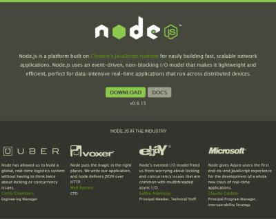 図1 Node.jsはすでに多くの企業で採用されている