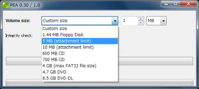 図16 ファイルの分割サイズは、プリセットサイズの選択か、任意の容量指定だ