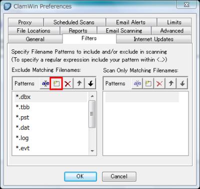 図15 除外ファイルは「Filters」タブから指定できる