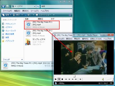 図8 動画ファイルをウインドウにドラッグ&ドロップすると再生される