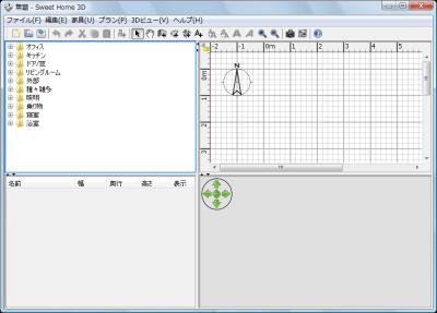 図7 「間取りプラン」と「3Dビュー」を大きめにリサイズしておくのがおすすめだ