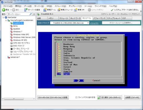 図25 FreeBSDをインストールする場合テンプレートとして「Other install media」を選択して仮想マシンを作成し、ISOイメージからインストーラを起動すれば良い
