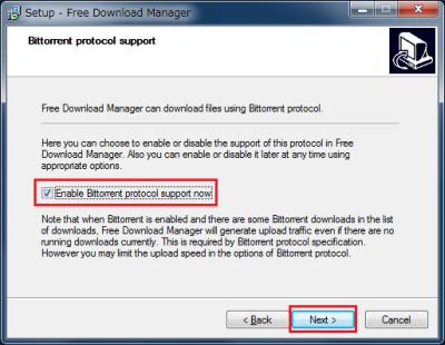 図5 FDMでBittorrentプロトコルを有効にする場合は「Enable Bittorrent protocol support now」にチェックしておく