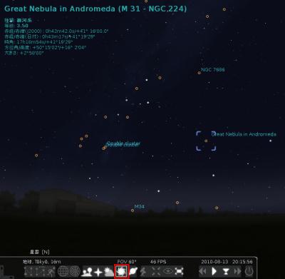 図12 星雲、星団、銀河を表示するには星雲表示ボタンをクリックする