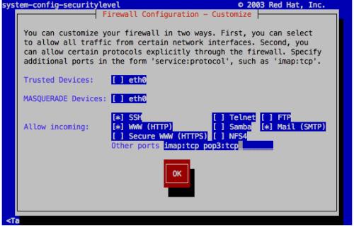 図11 ファイアウォールの設定で「Other ports」に「imap:tcp pop3:tcp」を追加しておく