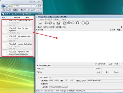 図10 ドラッグ&ドロップで変換したいファイルを登録できる