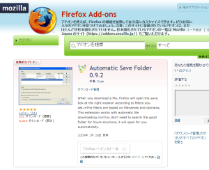 automaticsavefolder1_thumb.png
