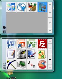 図18 複数のパッドを表示して使い分けることも可能だ