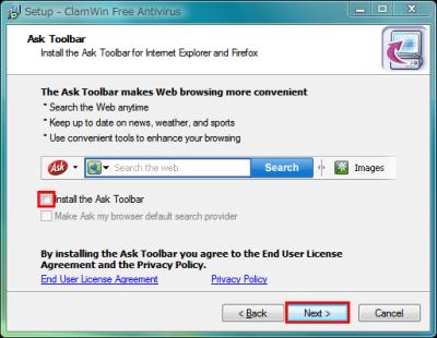 図4 「Install the Ask Toolbar」のチェックを外してから「Next」をクリックしよう