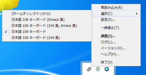 のどか 4.11a