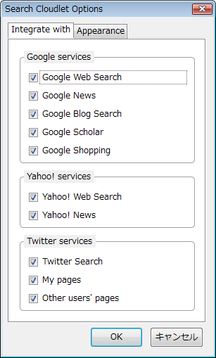 SearchCloudlet4.png