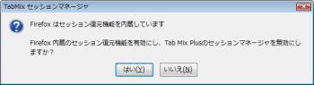 tabmixplus01_thumb.png
