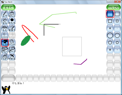 図13 けしゴムはふでと同様の操作で絵を消せる