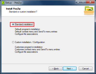 図4 セットアップウィザードのインストールオプションは「Standard installation」が無難だ