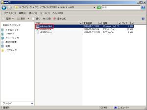 続いてコピー先のUSBメモリを開き、「utils\win32」フォルダ中にあるバッチファイル「makeboot.bat」を実行しよう。なお、HDDではなくUSBメモリにコピーしたmakeboot.batを実行する点に注意する。HDDのmakeboot.batを実行してしまうと、最悪の場合HDDからOSが起動できなくなってしまうことがある
