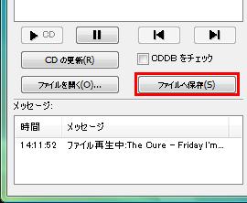 図10 再生速度変更などの処理後に音声をwavファイルで保存できる