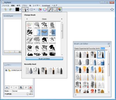 Windows版MyPaint 1.0